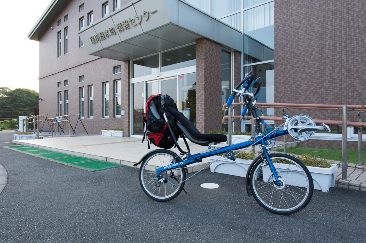 愉快な自転車