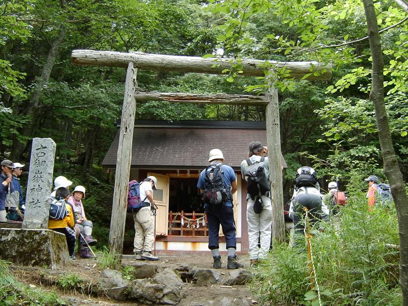 古御岳神社