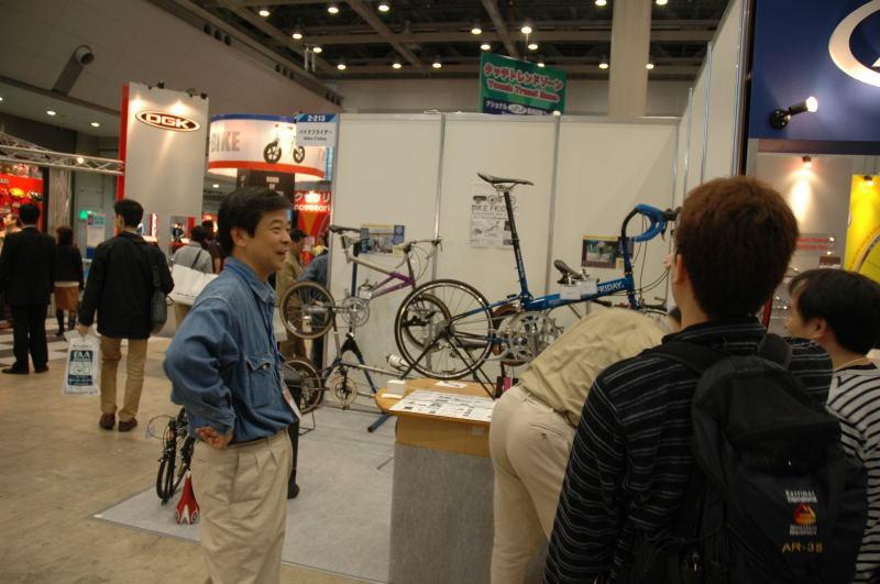 BikeFridayのブース