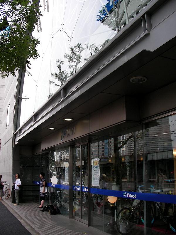 Y's Road店