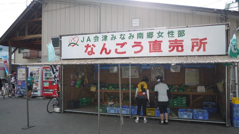 農協の直販所