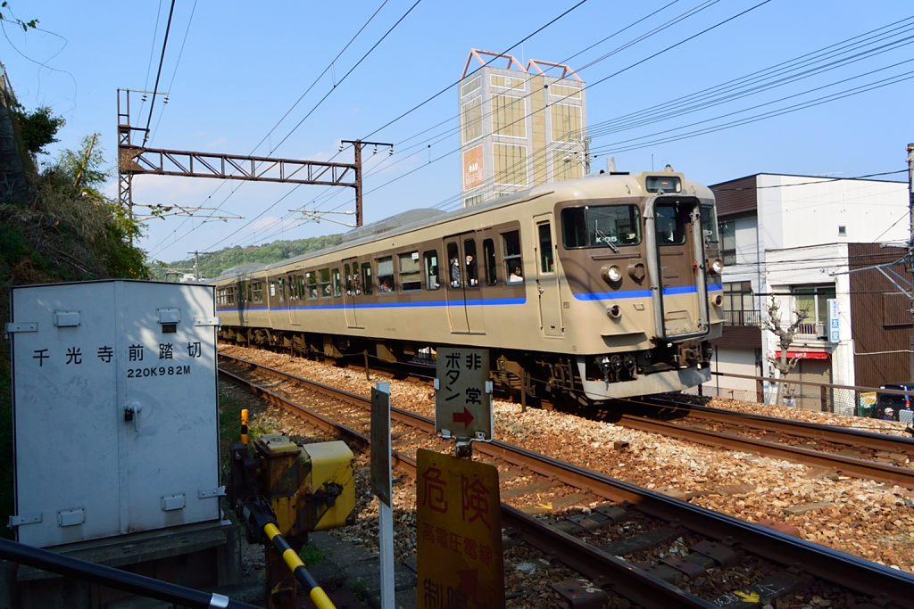 山陽本線の電車が通過した