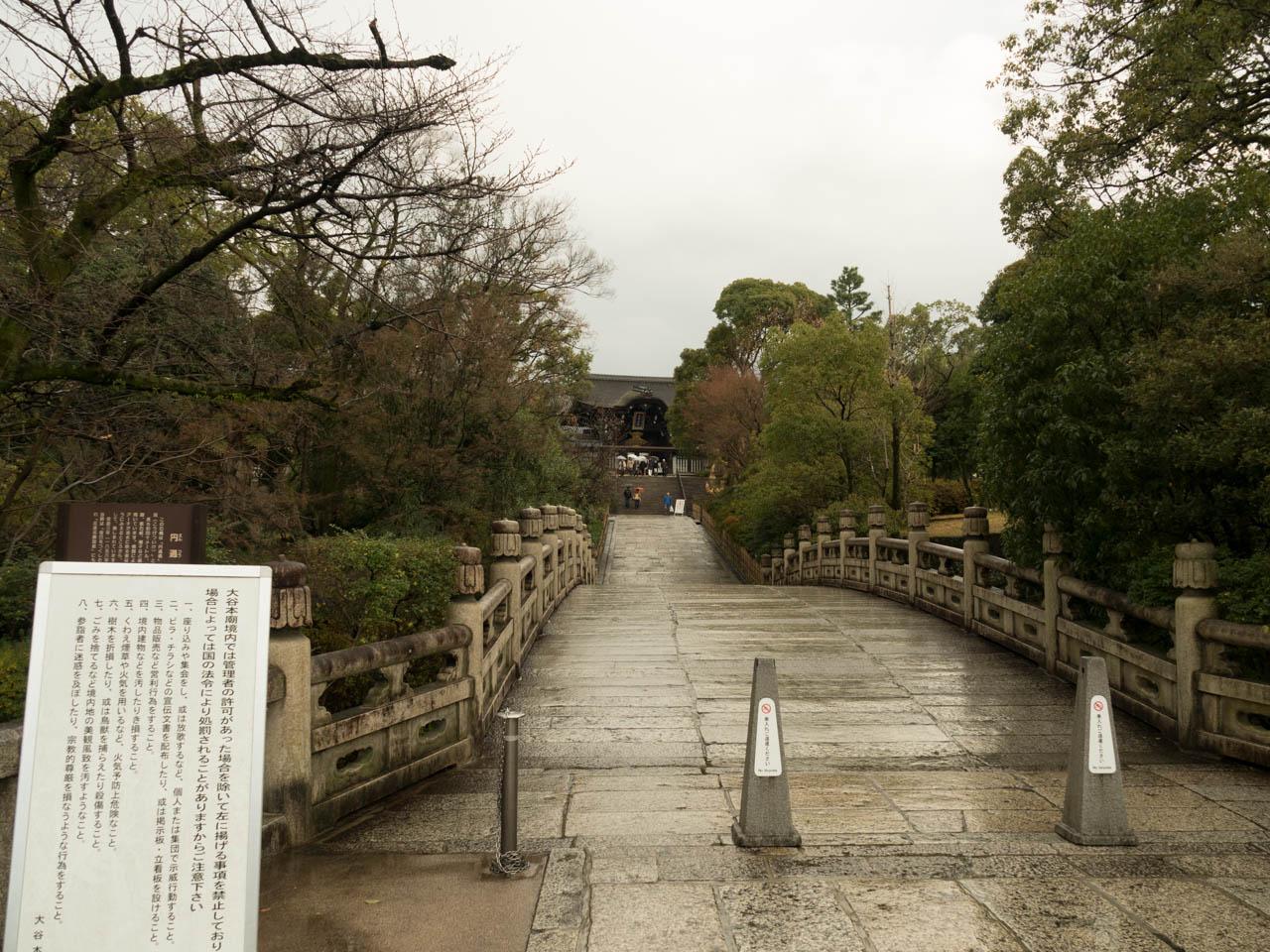 浄土真宗の大谷廟堂