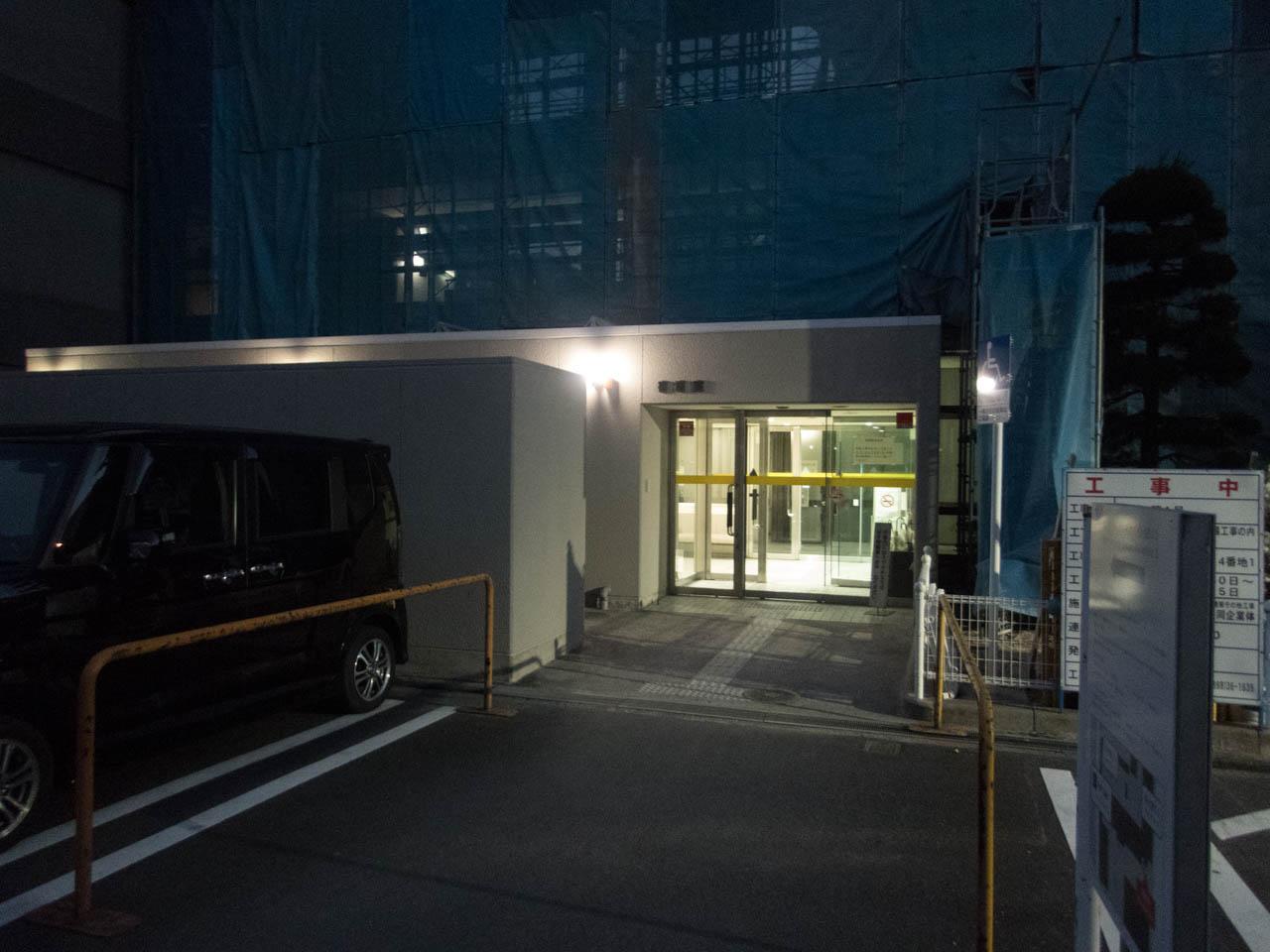 市役所の夜間窓口