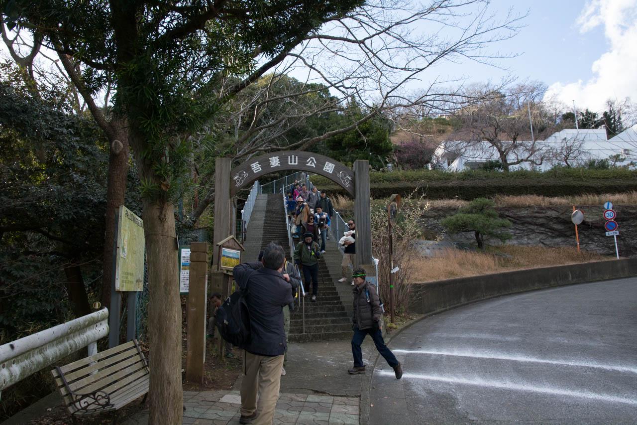 吾妻山公園登山口