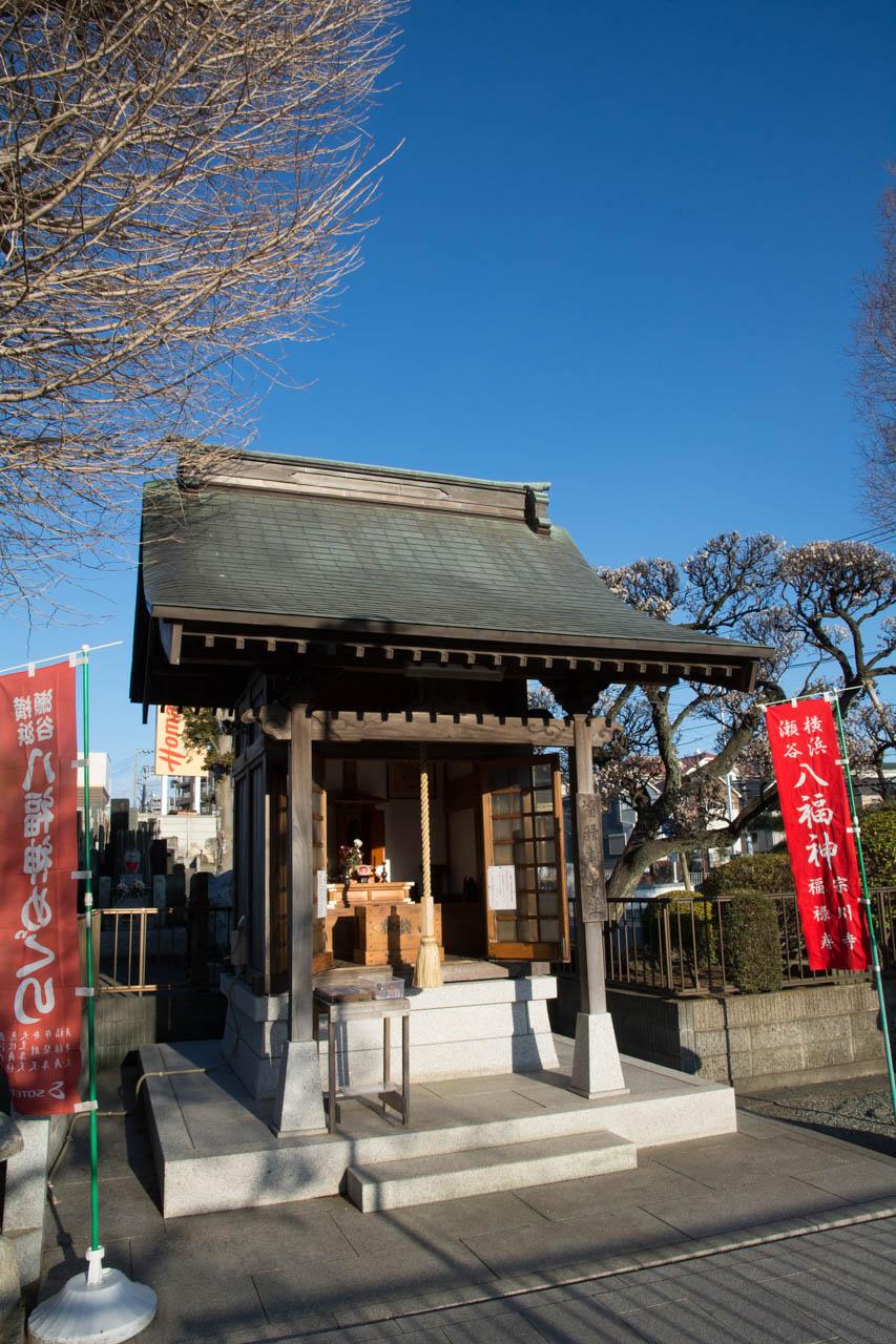 宗川寺の福禄寿