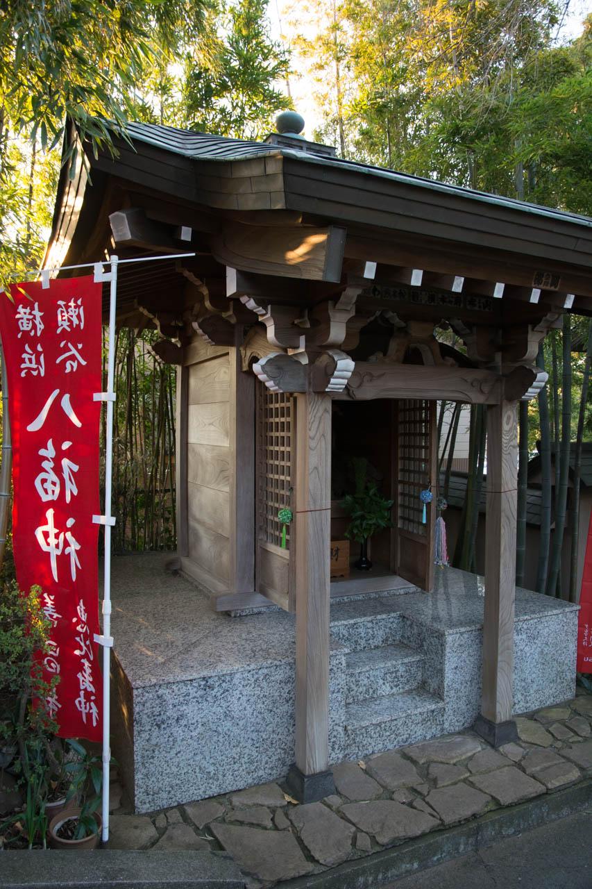 善昌寺で恵比須さん