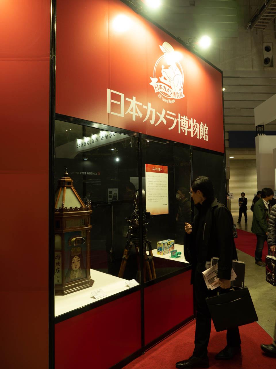 カメラ博物館の展示
