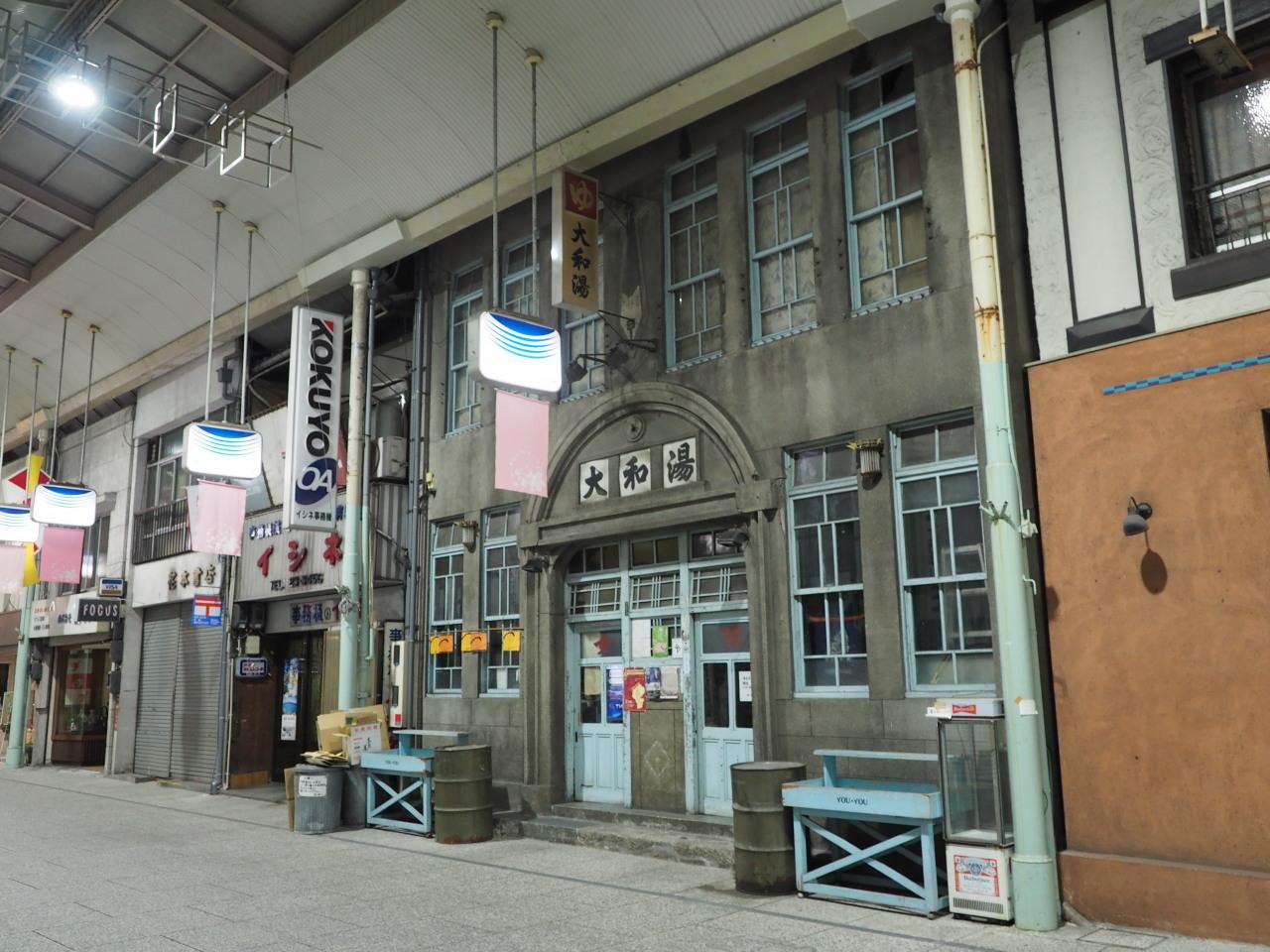 渋い尾道商店街