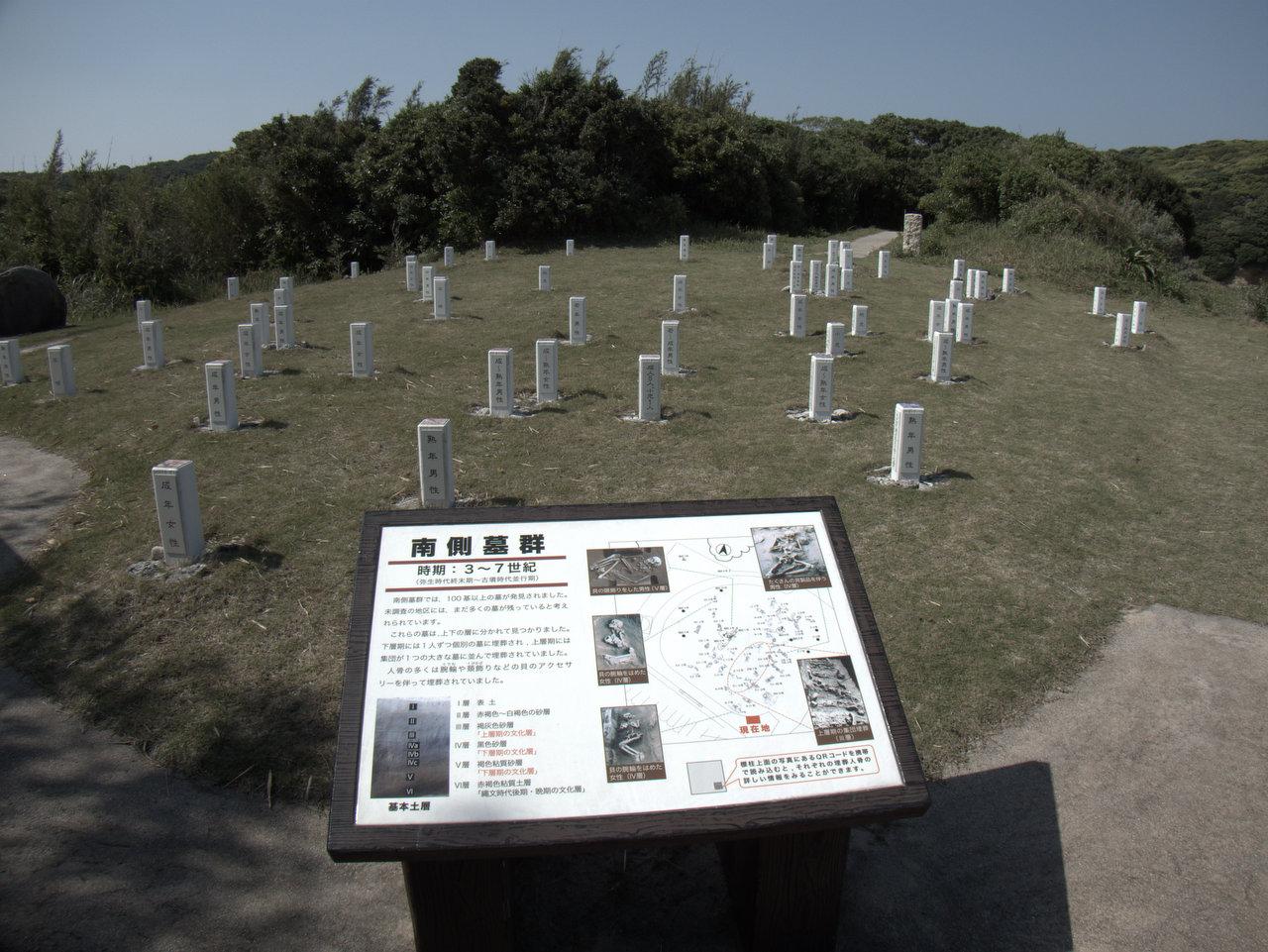 多数の墓地