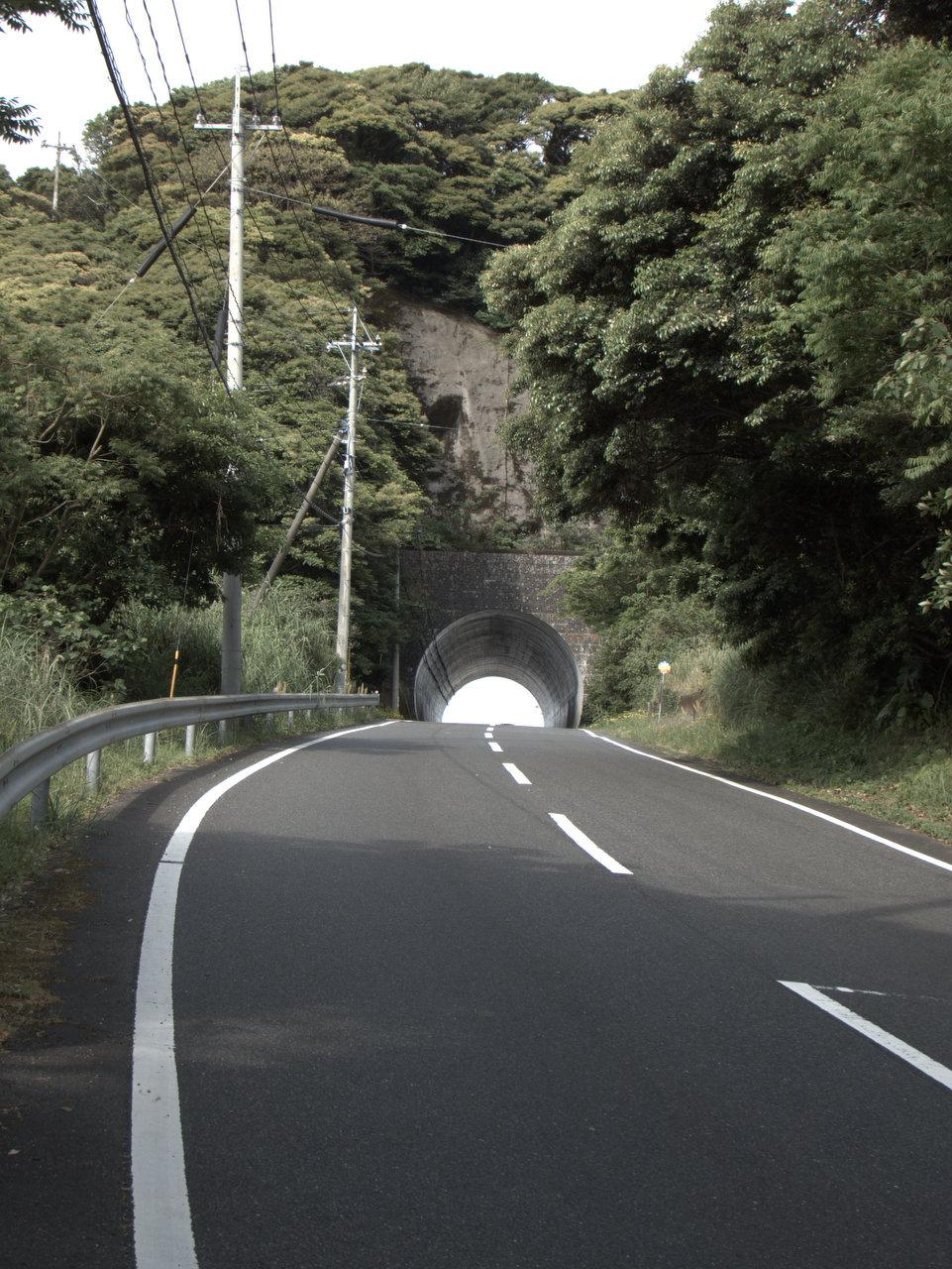 小さな隧道