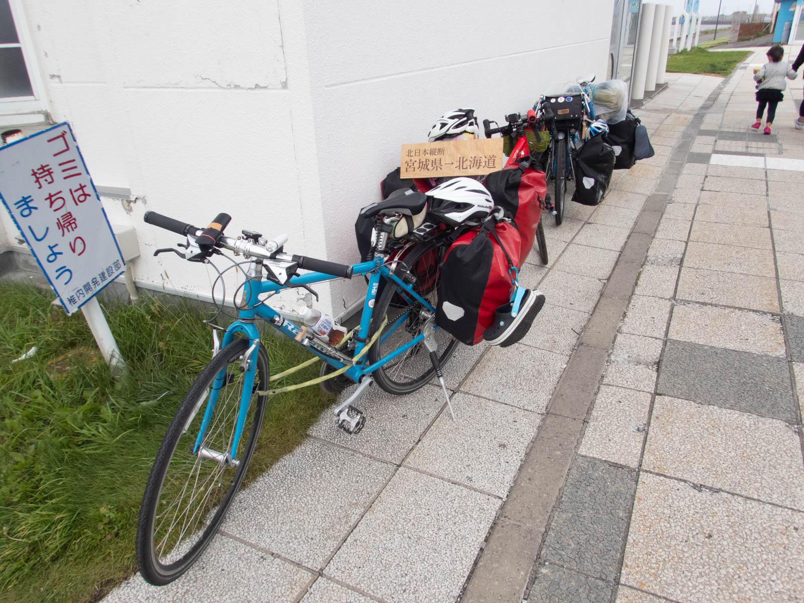 自転車で長距離旅行中らしい