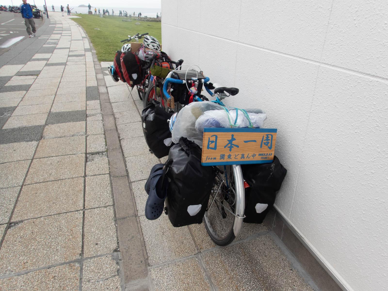 こっちには日本一周中の自転車