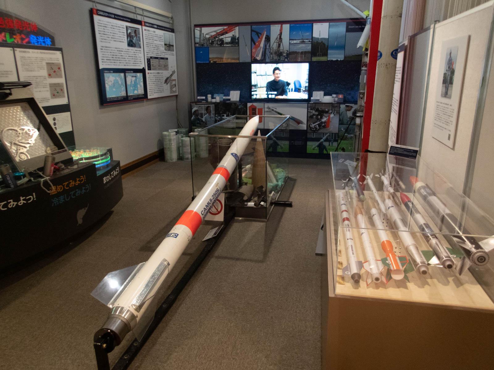 これはロケット関係の資料室
